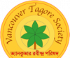 Vancouver Tagore Society